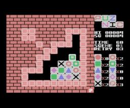 Puzzle (1990, MSX, Zemina)
