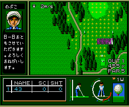 Membership Golf (1989, MSX2, Sony, KLON)
