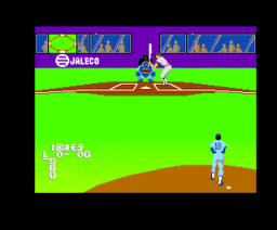 Moero!! Nettou Yakyuu '88 (1988, MSX2, Jaleco)