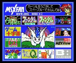 MSX・FAN Disk Magazine #2 (1991, MSX2, Tokuma Shoten Intermedia)