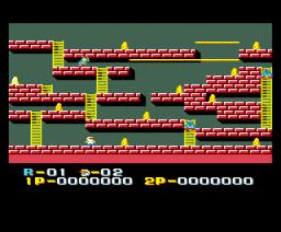 Super Lode Runner (1987, MSX2, IREM)