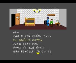 Murder on the Mississippi (1987, MSX2, Activision)