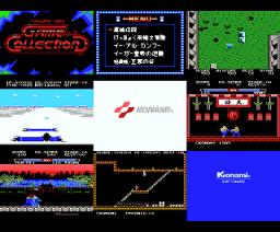 Konami Game Collection 1 (1988, MSX, Konami)