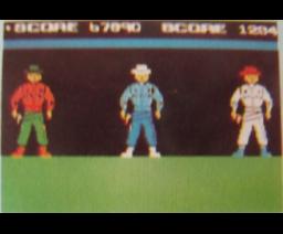 Django (1989, MSX, Prosoft)