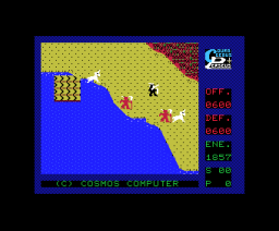 Courageous Perseus (1985, MSX, Cosmos Computer)
