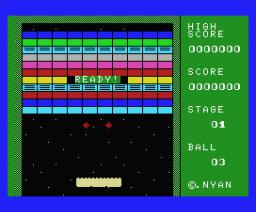5-Ball (MSX, Nyan)