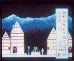 Graphic Master (1985, MSX, Sony, HAL Laboratory)