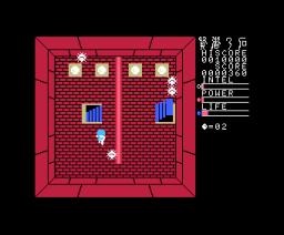 Kenja no ishi (The Stone of Wisdom) (1986, MSX, Casio)