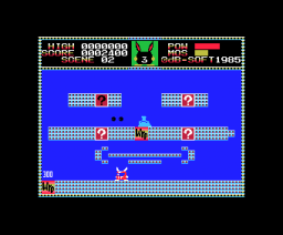 Laptick2 (1986, MSX, dB-SOFT)