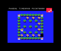 Harapeko Pakkun (1984, MSX, ASCII Corporation)