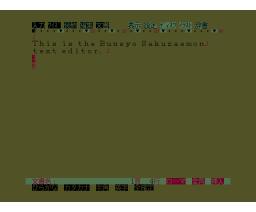 Word Writer (1988, MSX2, Sony)