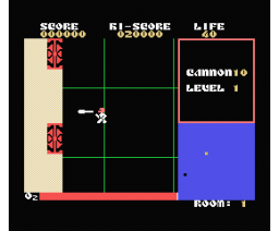 Zalbar 2784 (1985, MSX, Login Soft)