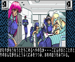 Elle (1992, MSX2, MSX2+, Elf Co.)