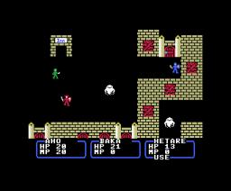 Dungeon Master (1986, MSX, ASCII)