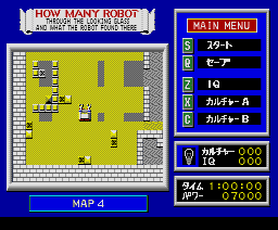 How Many Robot (1988, MSX2, Artdink Corporation)