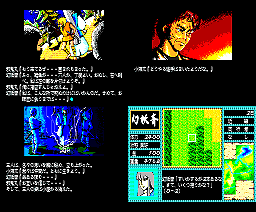 Legend of the runaway ninja (1988, MSX2, Brain Grey)