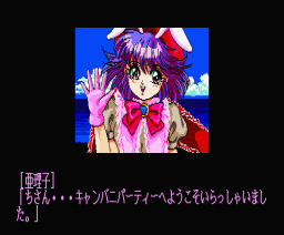 Can Can Bunny Spirits (1991, MSX2, MSX2+, Turbo-R, Cocktail Soft)