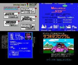 Disc Station 01 (1988, MSX2, MSX2+, Compile)