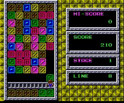 Palamedes (1990, MSX2, GA-Yume / HOT・B)