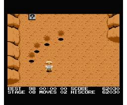 Knightmare Gold (2006, MSX2, Amusement Factory)