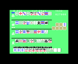 Four battle Mah-jong (1984, MSX, MIA)