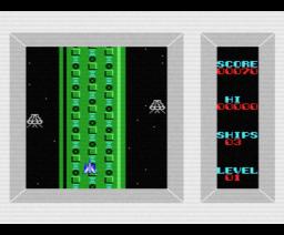 Quasar (1986, MSX, Tynesoft)