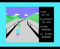 Fighting Rider (1985, MSX, Nippon Columbia)