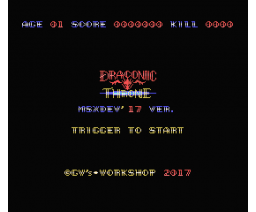 Draconic Throne (2017, MSX, GW's Workshop)