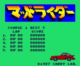 Mad Rider (1987, MSX2, Carry Lab)