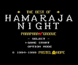 The Best of Hamaraja Night (1999, Turbo-R, Pastel Hope)