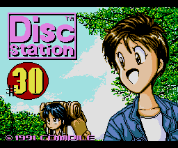 Disc Station 30 (1991, MSX2, Compile)
