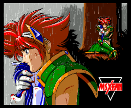 MSX Fan 04 (1992, MSX2, Tokuma Shoten Intermedia)