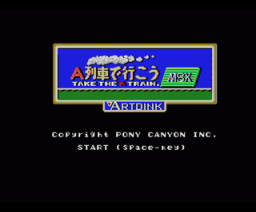 Let's Take The A Train (1989, MSX2, Pony Canyon)