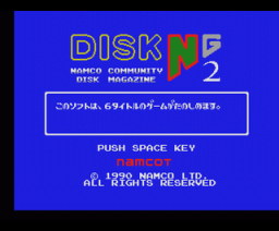 Namcot Game Series 2 - disk version (1990, MSX, NAMCO)