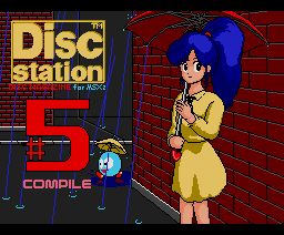 Disc Station 05 (1989, MSX2, MSX2+, Compile)