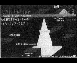 LAB Letter 3 (1990, MSX2, HAL Laboratory)