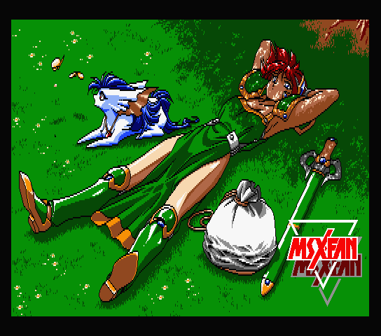 Releases of: MSX・FAN Disk Magazine #16
