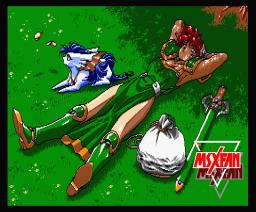 MSX・FAN Disk Magazine #16 (1993, MSX2, Tokuma Shoten Intermedia)