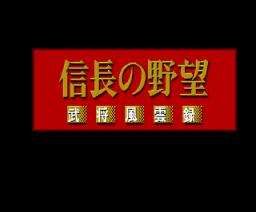 Nobunaga's Ambition 3: Rising Sun (1991, MSX2, Turbo-R, KOEI)