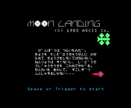 Moon Landing (1983, MSX, ASCII Corporation)