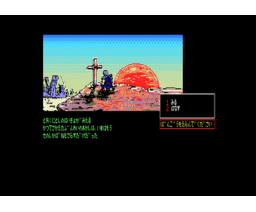 Last Century Legend (1989, MSX2, Great)