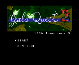 Gals Quest 2 (1996, MSX2, Tomorrows Soft)