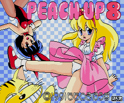 Peach Up 8 (1991, MSX2, MSX2+, Momonoki House)