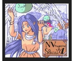 NV Magazine Special #4 (1995, MSX2, Syntax)