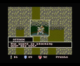 Dungeons & Dragons (2004, MSX2, Turbo-R, MSX Files)