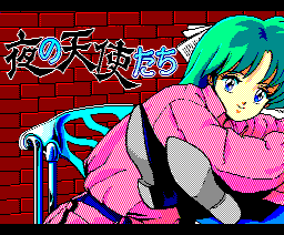 Night Angels (1990, MSX2, Jast)