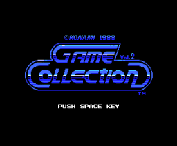 Konami Game Collection 2 (1988, MSX, Konami)