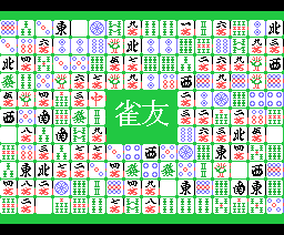 Janyu Mah-Jong (1987, MSX, Tecno Soft)
