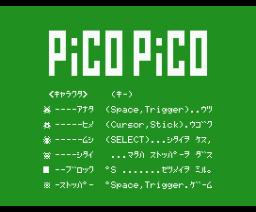 Pico Pico (1983, MSX, Microcabin)