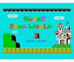 Super Bros. World 1 (1991, MSX, Clover)